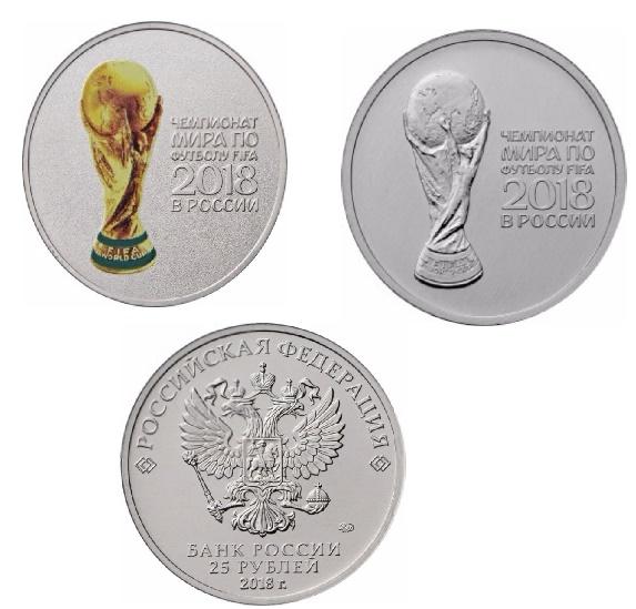Спортивные монеты мира монета 1723 1 рубль года цена серебро