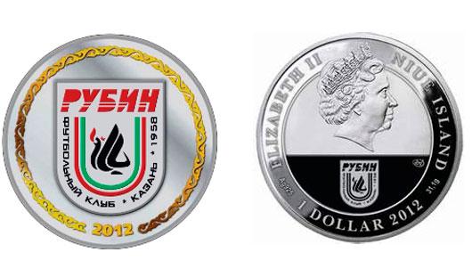 Программа для монет мира монеты посвященные чемпионату мира по футболу 2018