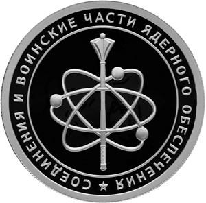 Фото Серия монет в честь
