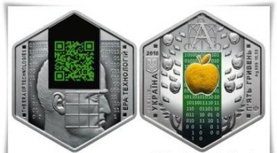 Фото Цветная монета с зол