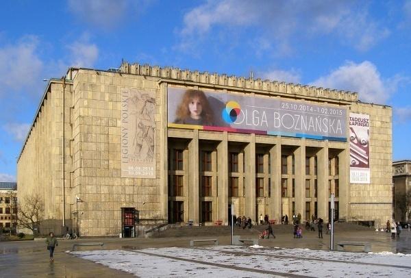 Фото 140 лет Национальном