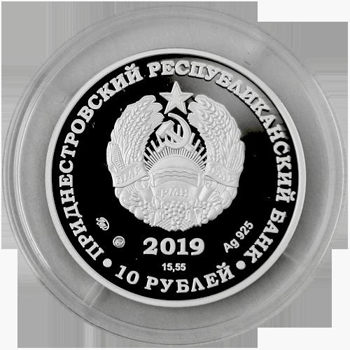 Фото Серебряная монета в