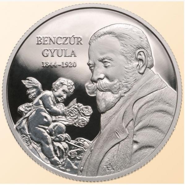 Фото 175 лет венгерскому