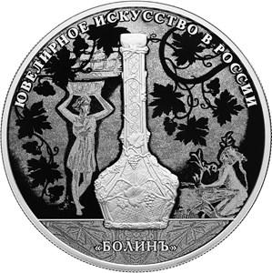 Фото Монеты в честь ювели