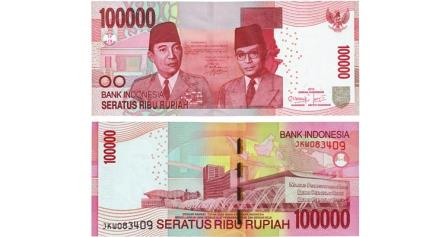 Фото Индонезия выпускает