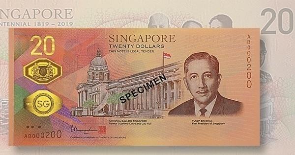 Фото 200 лет Сингапура на