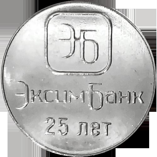 Фото Крупнейший банк ПМР