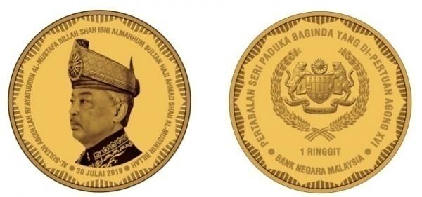 Фото Драгоценные монеты в