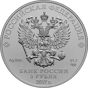 Фото Россия выпускает «Ге