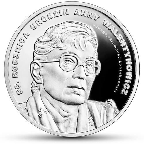 Фото Монета в честь борца