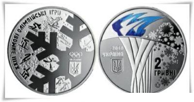 Олимпийские монеты украины средневековые талеры
