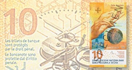 Швейцария выпускает новую банкноту 10 франков 2b928617134