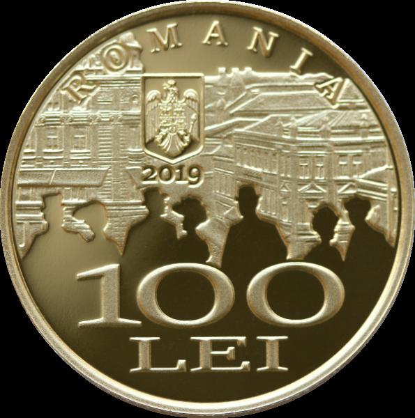 Фото Монета в честь знаме