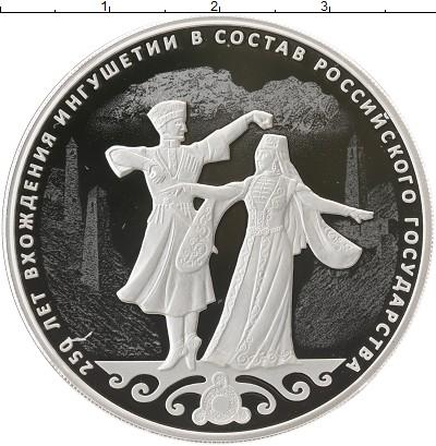 Фото Новинка Банка России