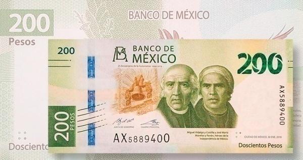Фото Новая банкнота 200 п