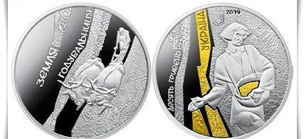Фото Позолоченная монета