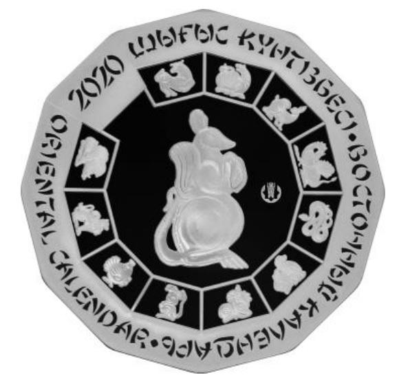 Фото Долгожданные монеты