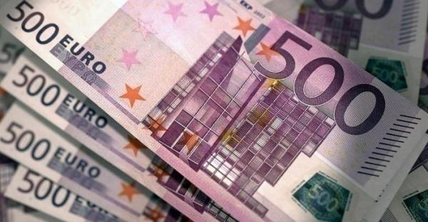 Фото 500 евро больше не б