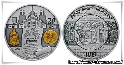 Фото 1000 лет с начала пр