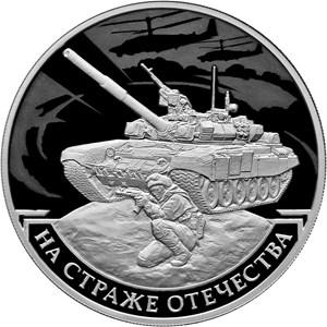 Фото Новая памятная монет