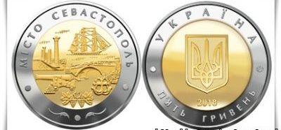 Фото Биметаллическая моне