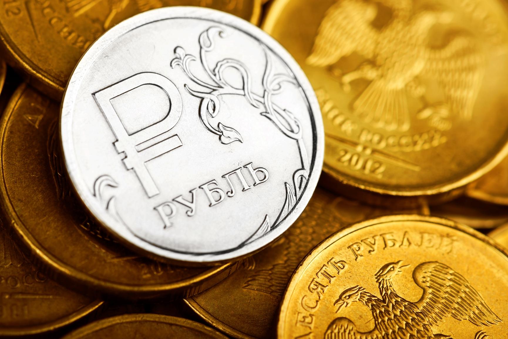Монеты рубли россии и их стоимость